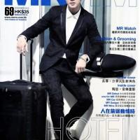 MR nov 2013 cover-001