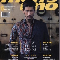 Men's uno Taiwan June 2014-001